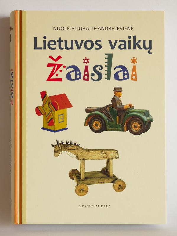 Lietuvos vaikų žaislai
