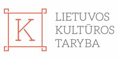 Muziejus gavo finansavimą iš Kultūros rėmimo fondo projektinei veiklai vykdyti
