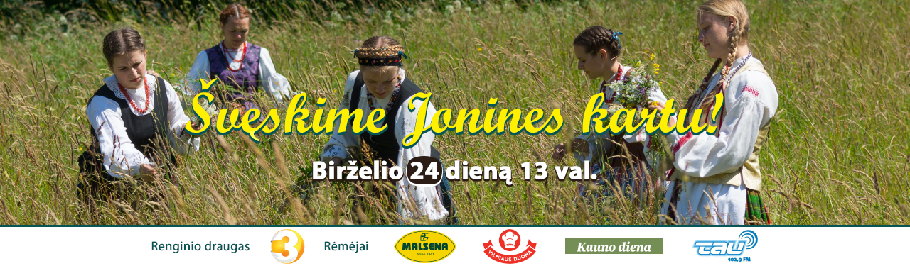 jonines_website_LT1