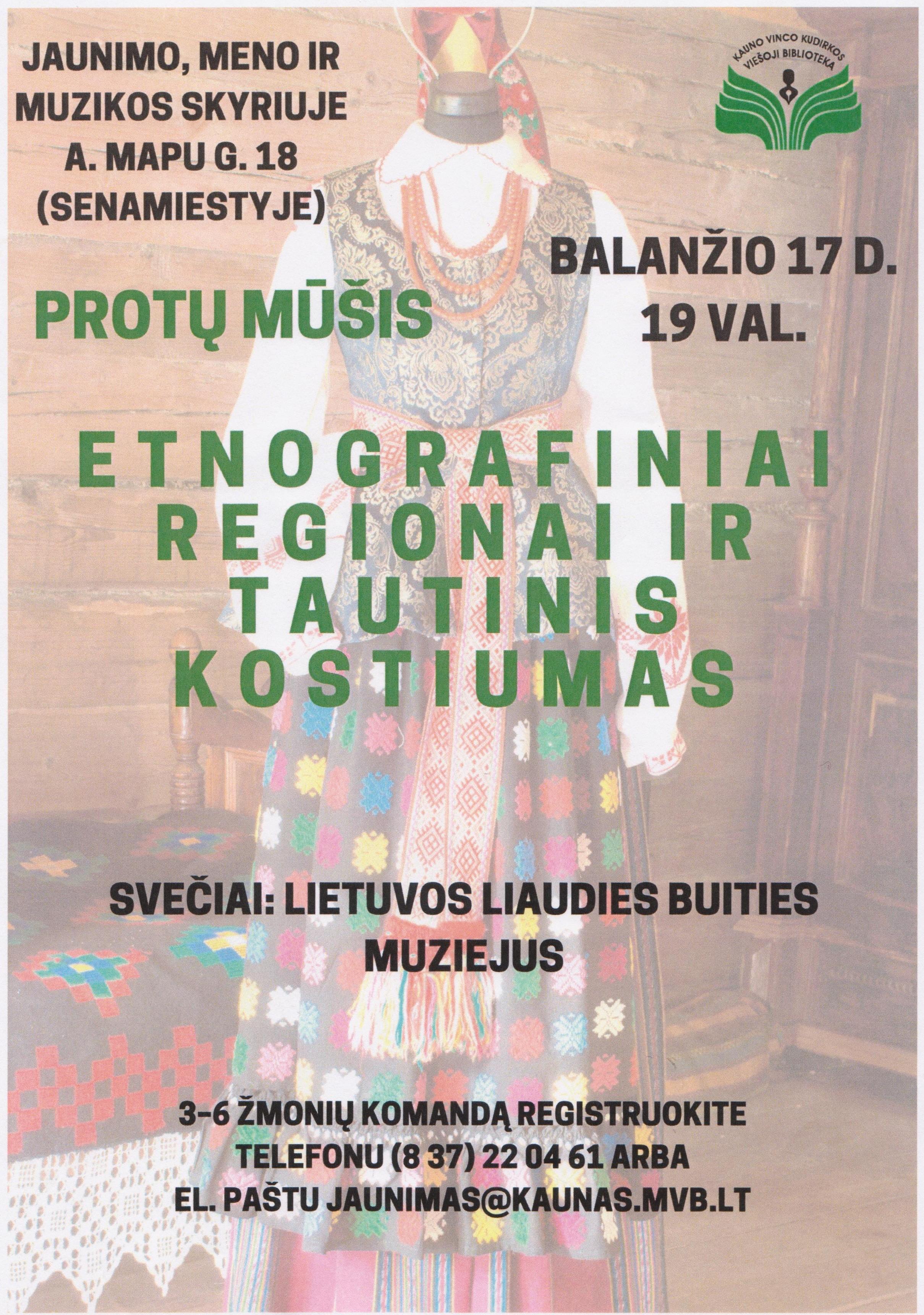 etnografiniai regionai